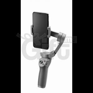 DJI Osmo Mobile 3 - Stabilisateur de Cardan 3 Axes