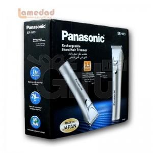Tondeuse à Cheveux Professionnelle - PANASONIC ER-923