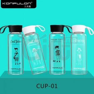 Bouteille 450 ml - Konfulon - Sans BPA