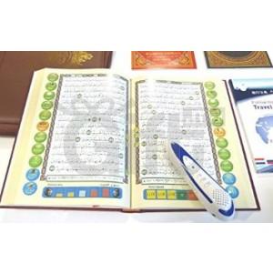 Coran numérique et Stylo-Clé lecteur