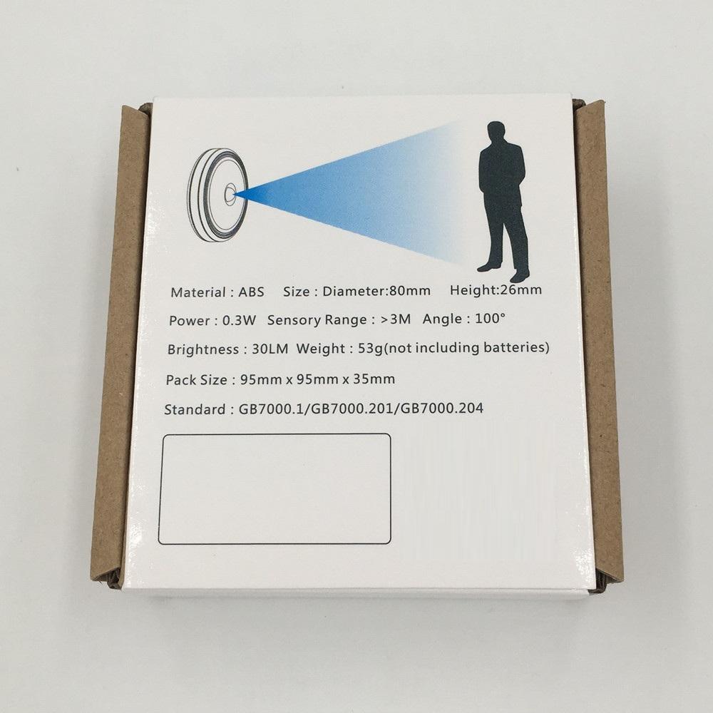 Lampes à détecteur de Mouvement - Lumière de Nuit pour intérieur à pile Chez Gift.Ma Boutique des cadeaux aux meilleurs prix en ligne au Maroc