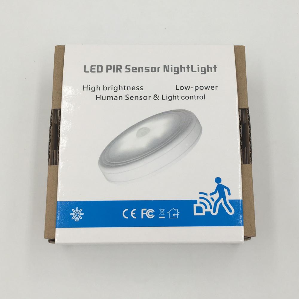 Lampes à détecteur de Mouvement - Lumière de Nuit pour maison Chez Gift.Ma Boutique des cadeaux aux meilleurs prix en ligne au Maroc