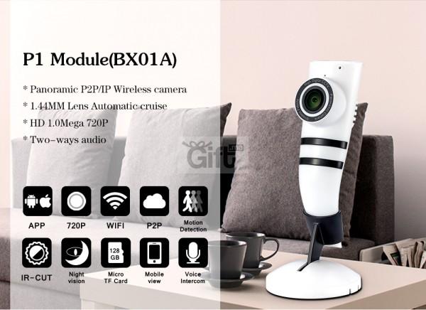 Mini Camera Surveillance IP WiFi HD avec Vision de Nuit P1 BX01A. Surveillez votre maison ou votre bureau via votre PC ou mobile où que vous soyez ! Camera Infrarouge / Image vidéo et audio HD / Détection de mouvement / WiFi / Carte SD / Compatible Smartphones, Tablettes et PC.