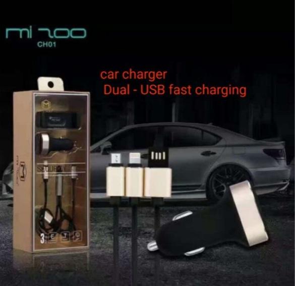 Mizoo - Adaptateur Pour Allume Cigare 2 Port USB + Support Mobile & Cable de Charge - 3 pièces Au Maroc Chez Gift.Ma (2)